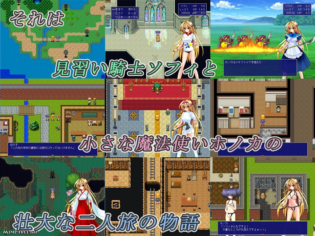 DRAGON PLANET -Stoic Knightess & Homesick Mage- Complete Edition [2016] [Cen] [jRPG] [JAP] H-Game