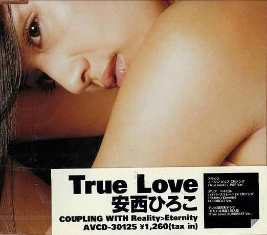 20160907.21.08 Hiroko Anzai - True Love cover.jpg