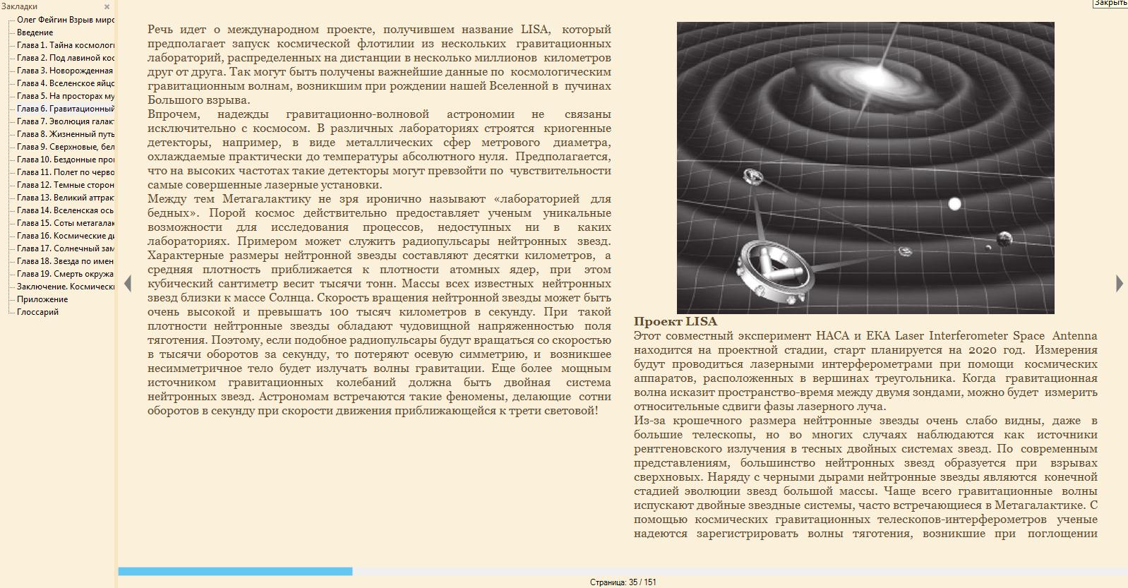 smd компоненты справочник pdf