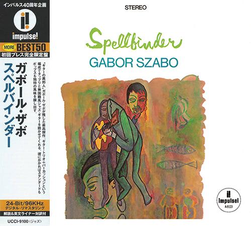 (Fusion, Post-Bop) [CD] Gabor Szabo - Spellbinder (1966) - 2007, FLAC (tracks+.cue), lossless