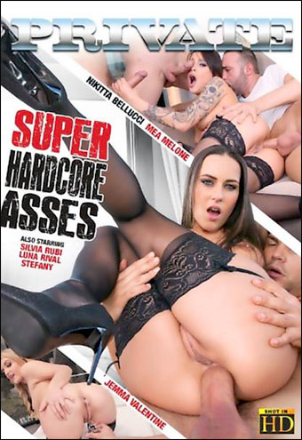Супер жесткие задницы / Private Specials 124: Super Hardcore Asses (2016) WEB-DLRip 720p |