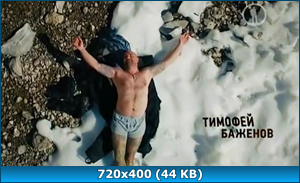 goliy-v-efire-timofey-bazhenov