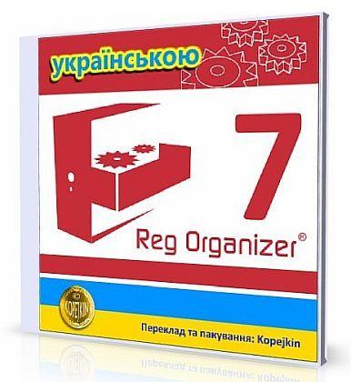 Reg Organizer 7.52 Portable by Kopejkin (x86-x64) (2016) Eng/Ukr