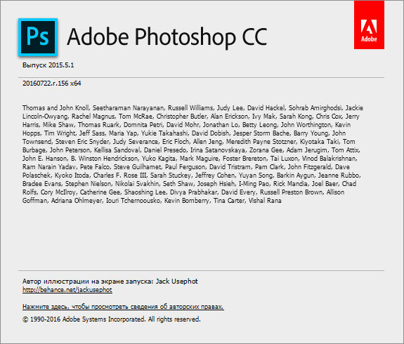 Adobe Photoshop CC 2015.5.1 17.0.1.156 Final