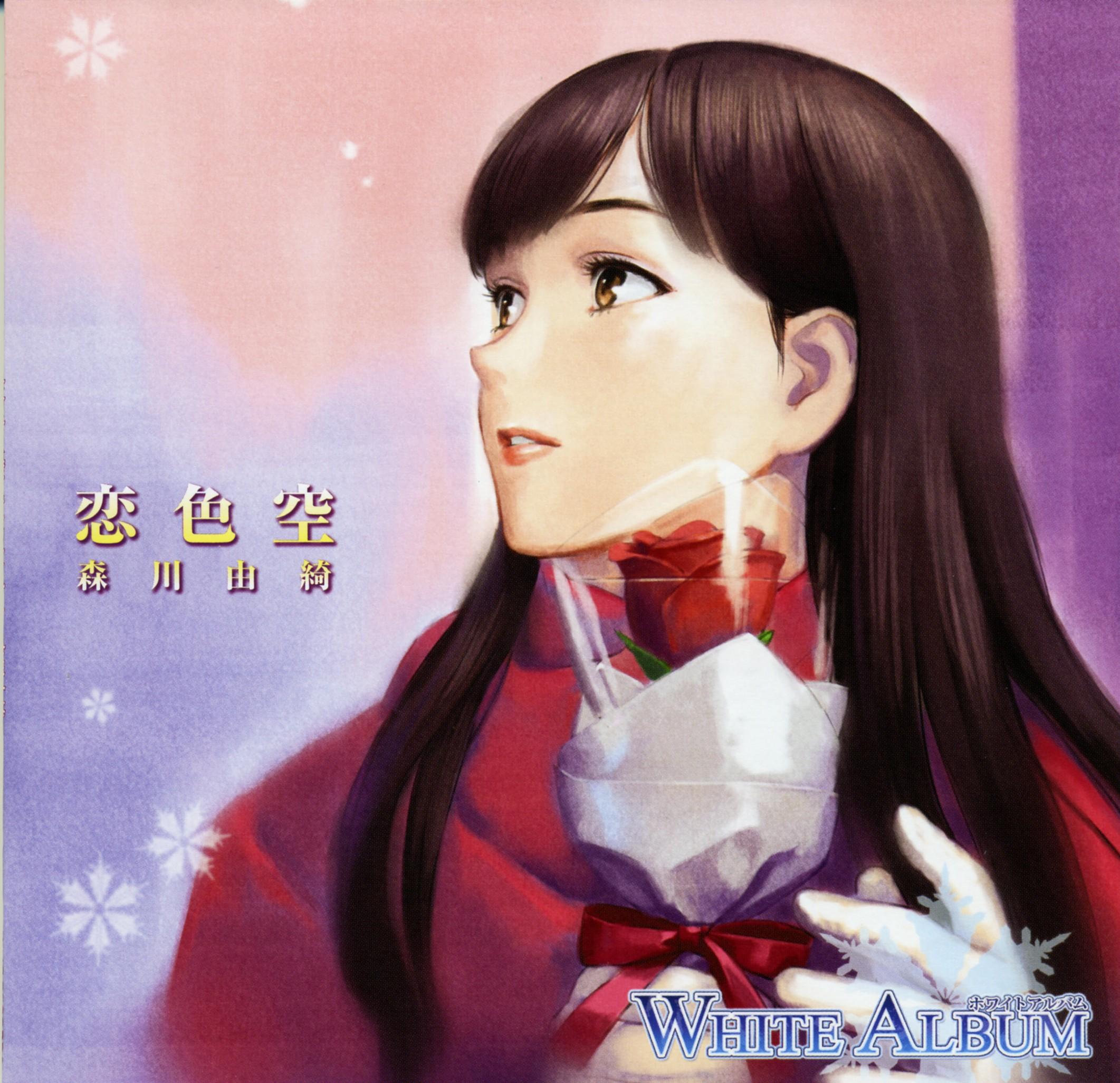 20160929.01.13 Aya Hirano - Koiiro Sora cover.jpg