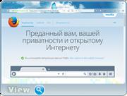 Mozilla Firefox 50.0 beta 3 (x86/x64) (2016) Rus