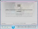Caravan (2016) [Ru/Multi] (1.0.16891) License GOG - скачать бесплатно торрент