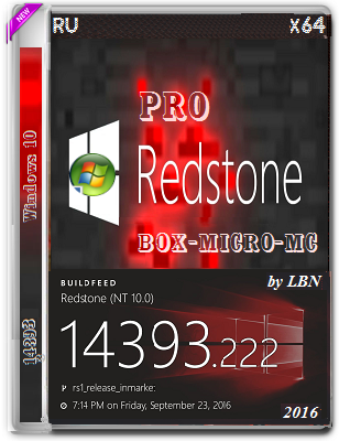 Windows 10 Pro 14393.222 BOX-MICRO WMC by Lopatkin (x64) (2016) Rus