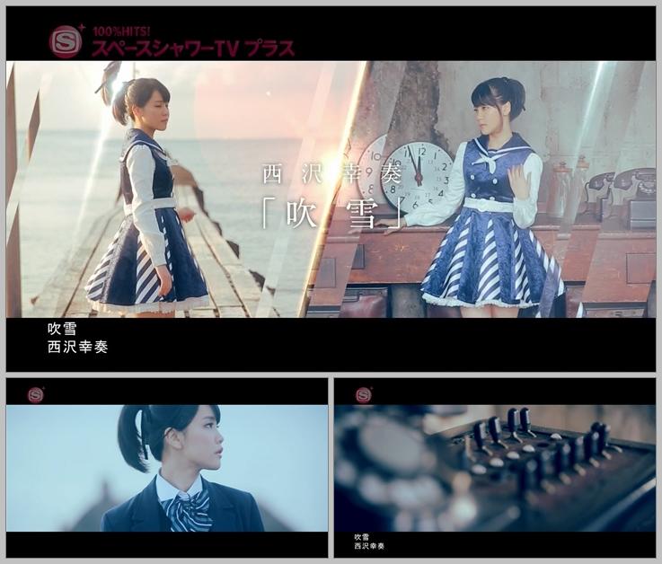 20161004.02.23 Shiena Nishizawa - Fubuki (PV) (JPOP.ru).ts.jpg