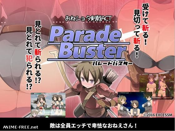 Parade Buster / Парад Сисек [2016] [Cen] [Action, Fighting] [JAP,ENG] H-Game
