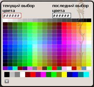 http://i3.imageban.ru/out/2016/10/08/a842d37de681c4401959d7cc0d678745.jpg