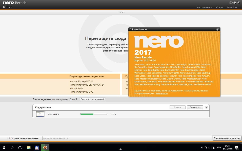 Nero 2017 Platinum 18.0.00300 VL + ContentPack (2016) Multi / Русский