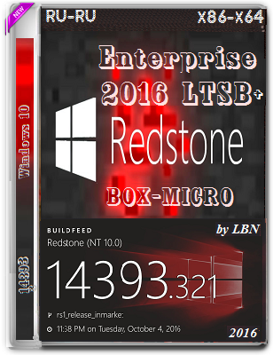 Windows 10 Enterprise 2016 LTSB+ 14393.321 BOX-MICRO by Lopatkin (x86-x64) (2016) Rus