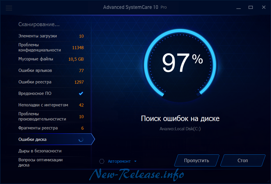 Advanced SystemCare PRO 10.1.0.691 Final