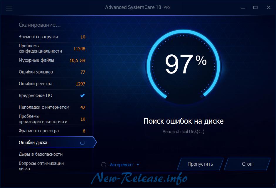 eset smart security 8 offline update
