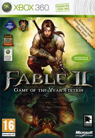 Fable 2: Game of the Year (2009) [Xbox360] [RegionFree] 7371 [FreeBoot] [License / TU1] [Ru]