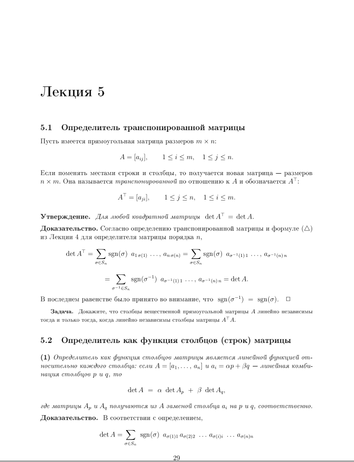 download measurement for the social sciences the c oar se method and