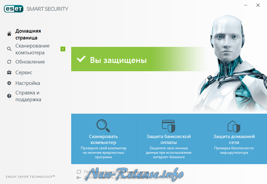 ESET NOD32 Smart Security 2017 10.0.386.2 Final