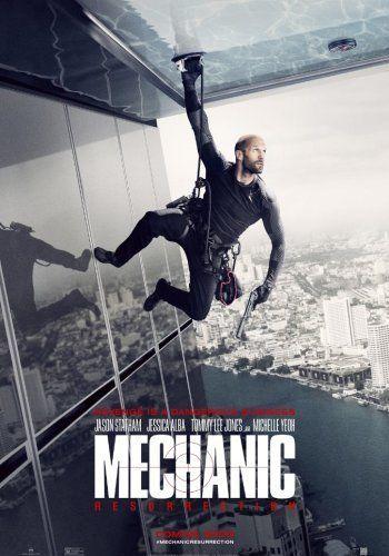 Механик: Воскрешение/Mechanic: Resurrection