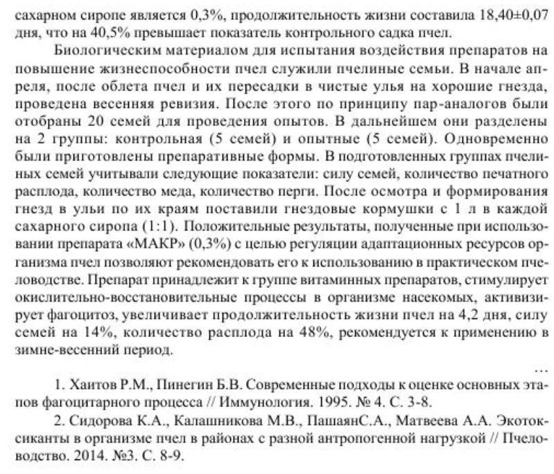 http://i3.imageban.ru/out/2016/10/31/44f6e4c1c0bc9989a6066d06b0bf099a.jpg