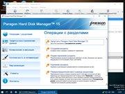 WinPE 10-8 Sergei Strelec (x86/x64/Native x86) (2016.11.01) Rus