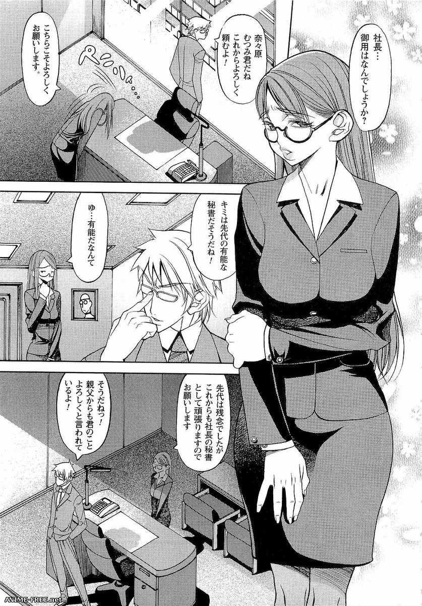 EGUCHI Hiroshi / EGUCHI Jin (F-S/F.S./FS) - Сборник хентай манги [Ptcen] [ENG,JAP,RUS] Manga Hentai