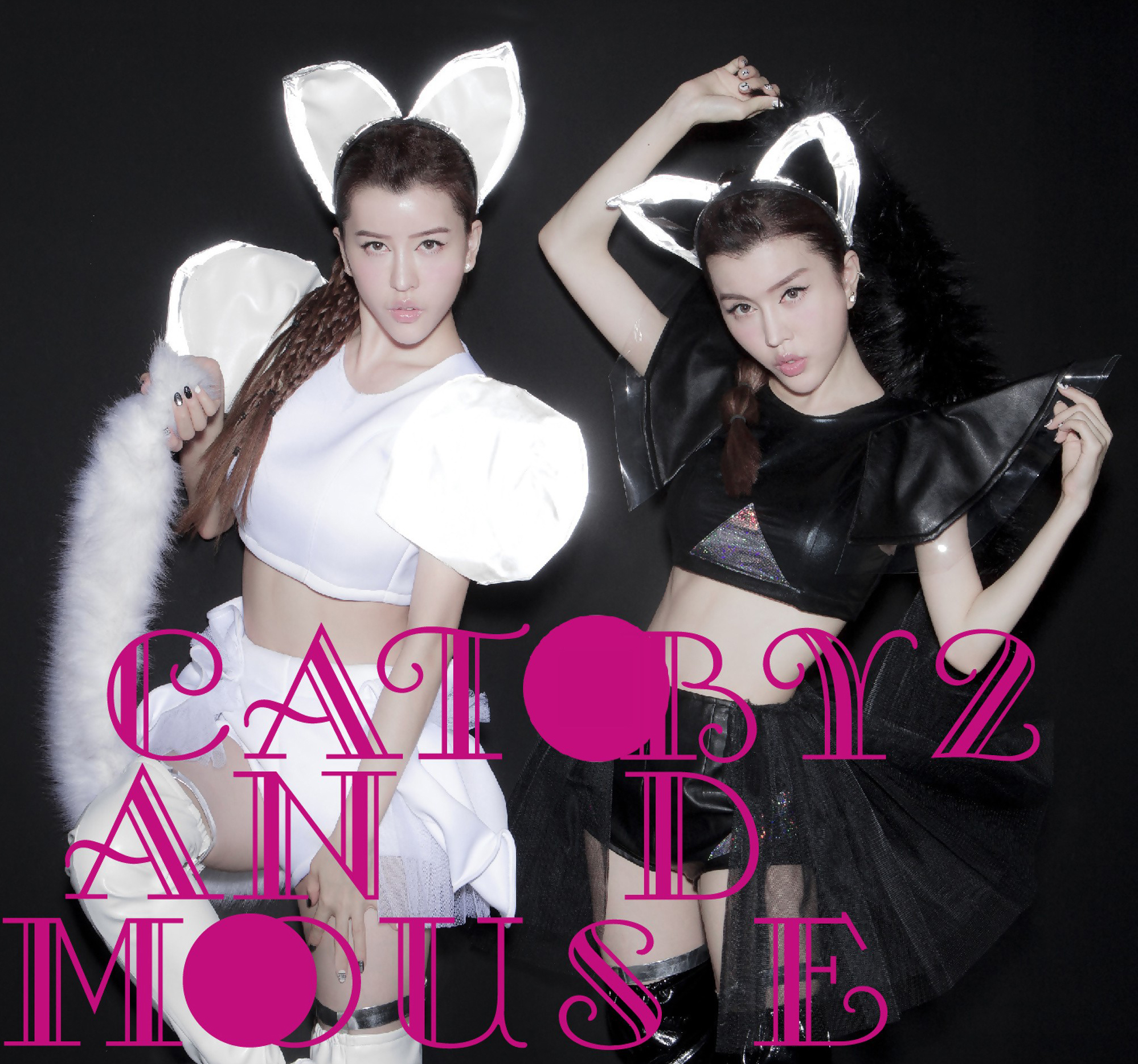 20161117.03.49 BY2 - Cat and Mouse cover 2.jpg