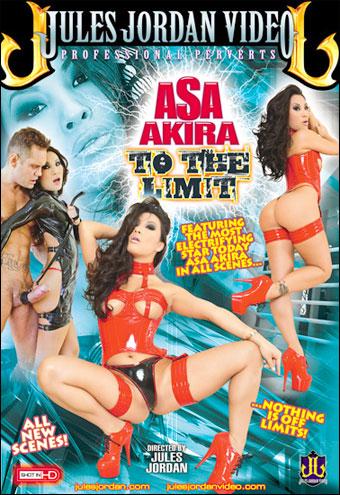 Запредельная Asa Akira / Asa Akira To The Limit (2012) DVDRip от Relizer