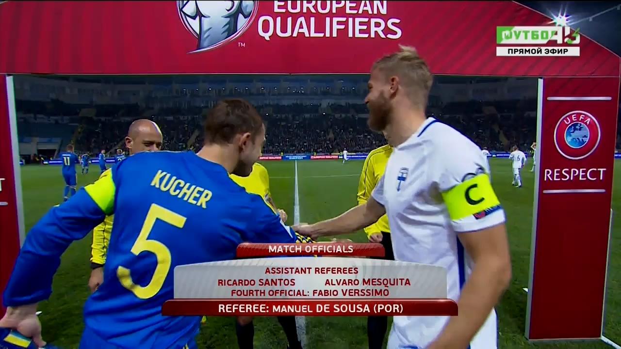 Футбол чемпионат мира 2018 отборочный турнир украина финляндия