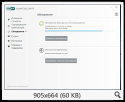 ESET NOD32 Antivirus / Smart Security 10.0.369.1 (2016) PC   RePack by KpoJIuK