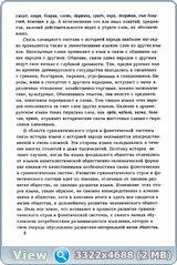 http://i3.imageban.ru/out/2016/11/24/7081be97abddd4accd92737497f81832.jpg
