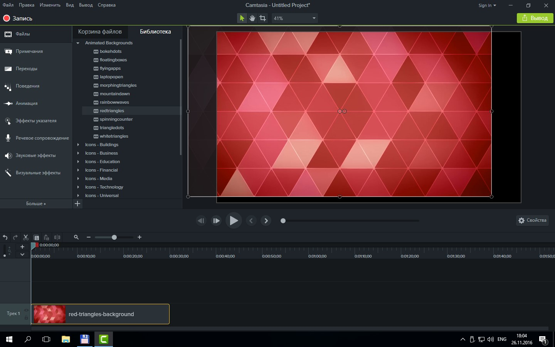 TechSmith Camtasia Studio 9.0.1 Build 1422 (2016) Русский / Английский