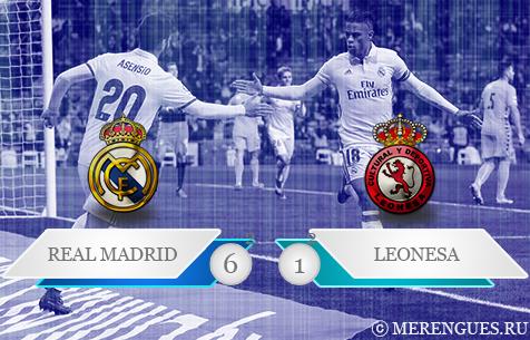 Real Madrid C.F. - Cultural y Deportiva Leonesa 6:1