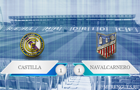 Real Madrid Castilla - CDA Navalcarnero 1:1