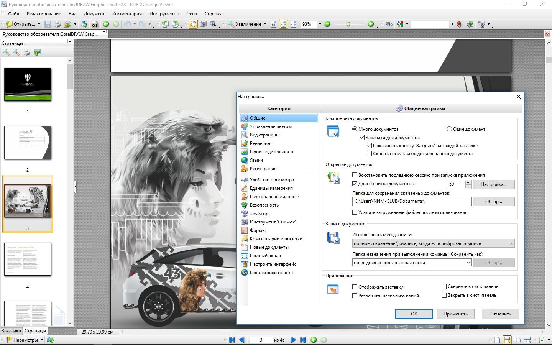 pdf xchange viewer pro torrent