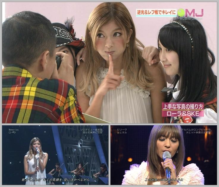 20161207.04.02 Music Japan (HDTV 2012.09.23) (JPOP.ru).ts.jpg