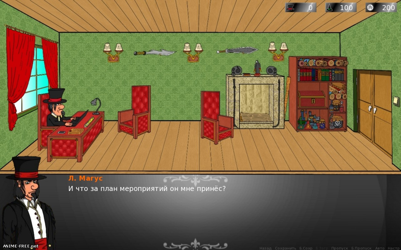 Seven sins of Pandora [2016] [Uncen] [ADV] [RUS] H-Game