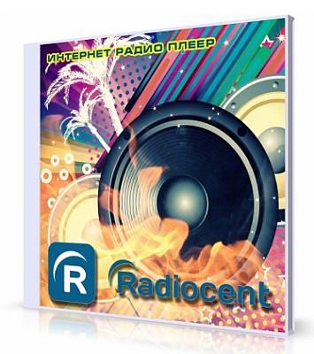 Radiocent 3.5.0.97 (x86-x64) (2016) Rus/Eng