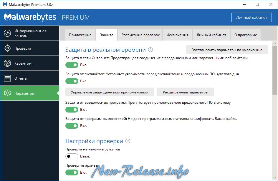 Malwarebytes Anti-Malware Premium 3.0.4.1269 Final