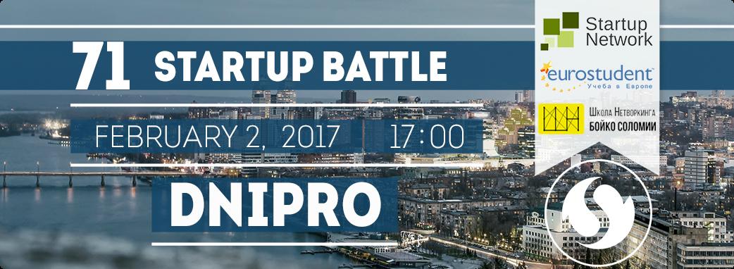 71 Startup Battle, Dnipro (Julia Smila)