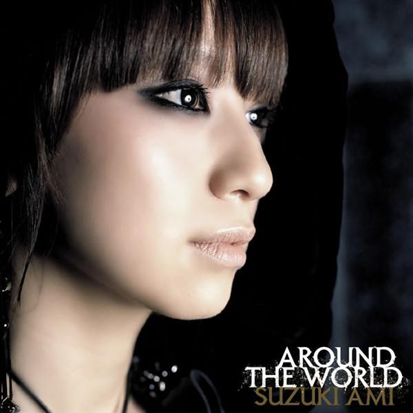 20161210.03.01 Ami Suzuki - Around the World (album) cover 1.jpg