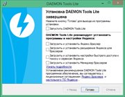 DAEMON Tools Lite 10.5.0.221 Unlocked (2016) MULTi / Русский