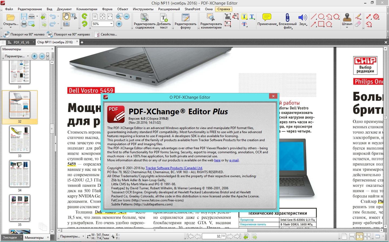pdf xchange editor pro serial key