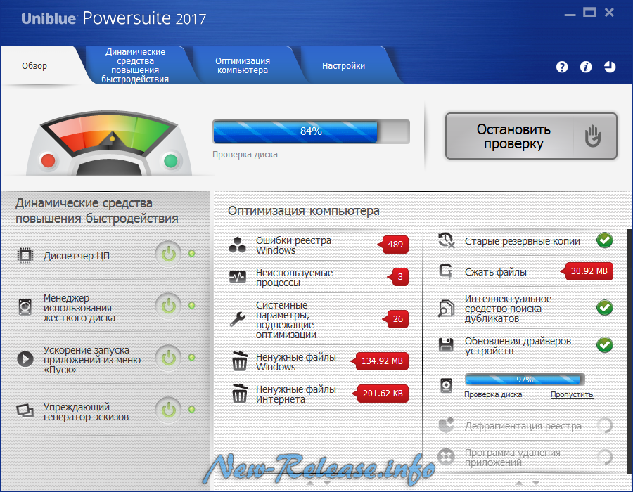 Uniblue powersuite 2017 v1 0 proper repack po torrent