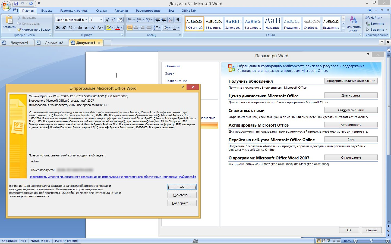 Microsoft office 2007 enterprise blue editioniso; microsoft office 2007 enterprise blue editioniso 564 mb; please