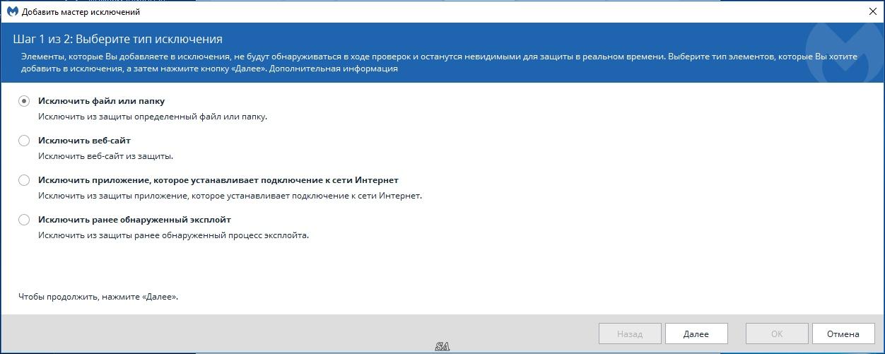 http://cracksofts.net/malwarebytes-anti-malware-crack-key/
