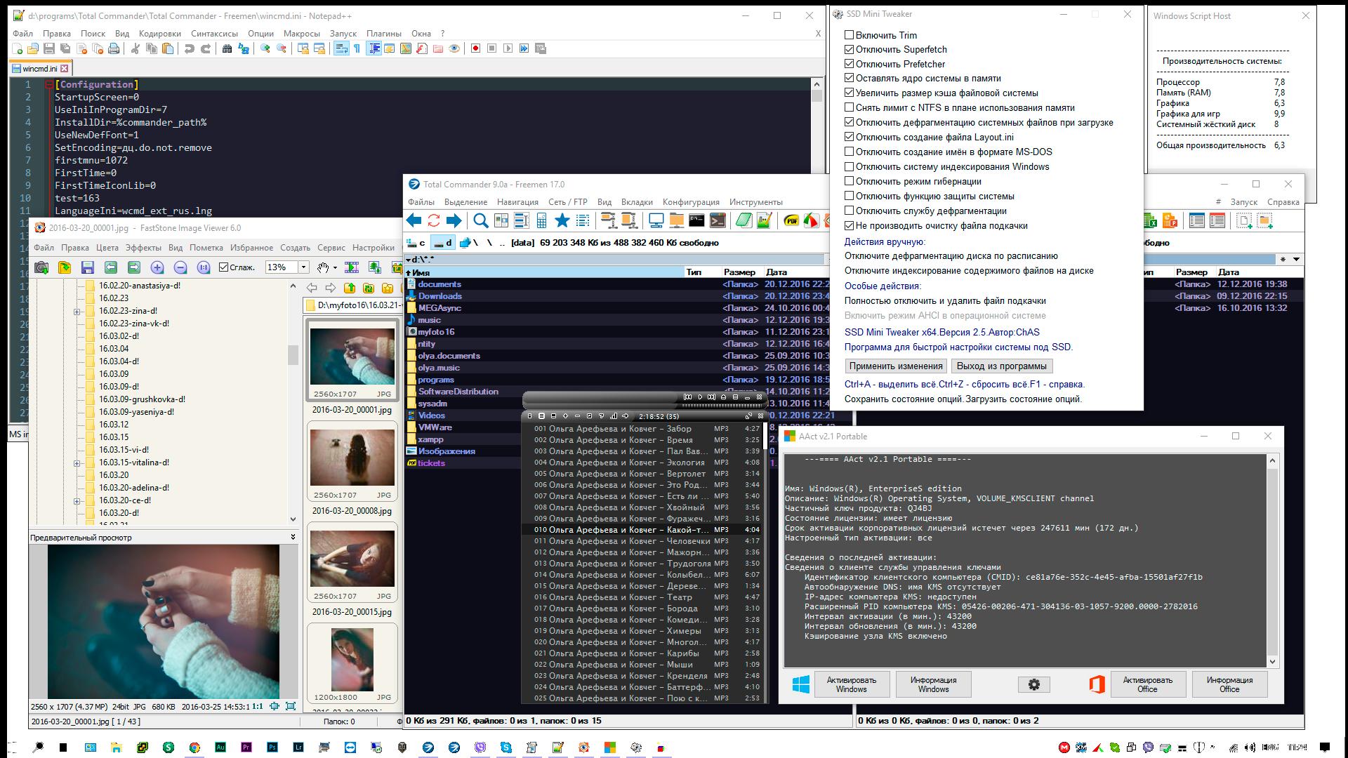 Скриншот к Total Commander 9.0a Freemen 17.0 (2016) PC