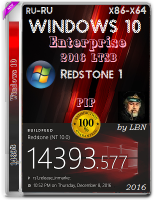 Windows 10 Enterprise 2016 LTSB 14393.577 PIP by Lopatkin (x86/x64) (2016) Rus