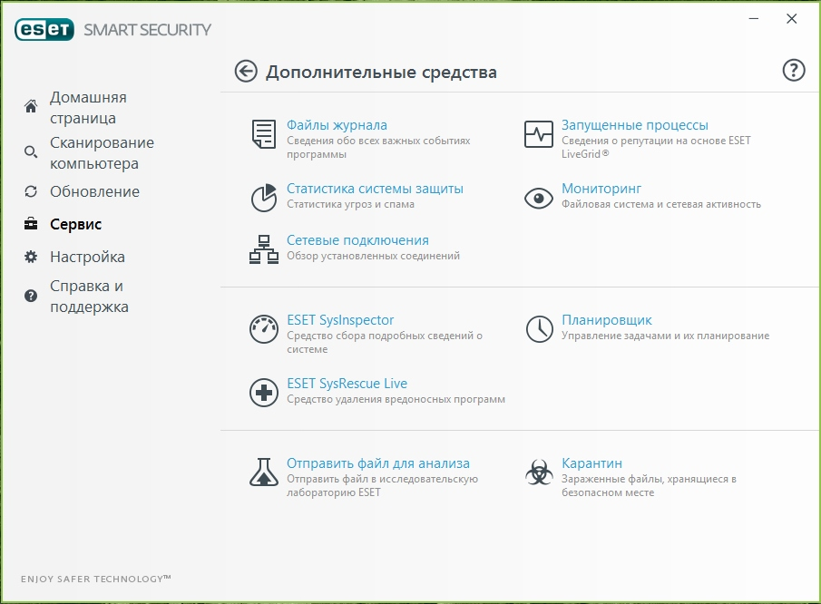 ESET NOD32 Antivirus / Smart Security 10.0.386.2 (2016) RePack by KpoJIuK