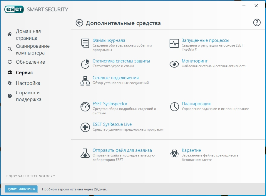 ESET Smart Security 10.0.386.2 Final (2016) Русский